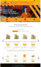 Разработка интернет-магазина автомобильной тематики
