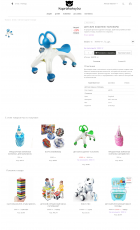Готовый интернет-магазин подарков и игрушек