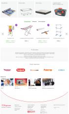 Готовый интернет-магазин товаров для дома