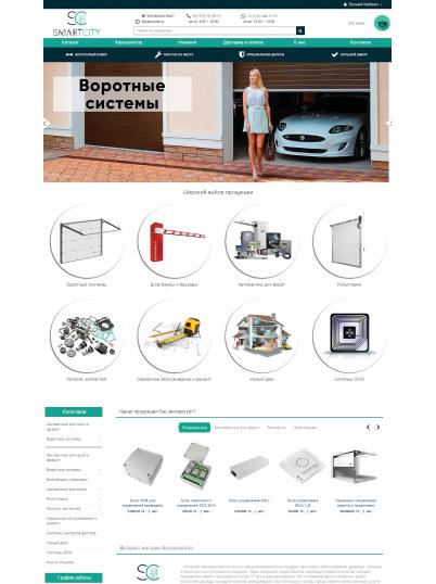 Готовый интернет-магазин - Техника, воротные системы