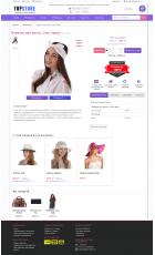 Готовый интернет-магазин - Одежда, подарки