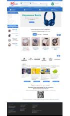 Разработка универсального интернет-магазина