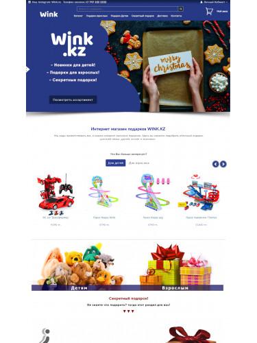 Готовый интернет-магазин игрушек и подарков