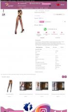 Индивидуальный интернет-магазин интим товаров
