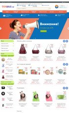 Готовый интернет-магазин Towar