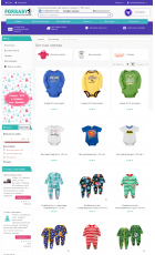 Разработка интернет-магазина товаров для малышей