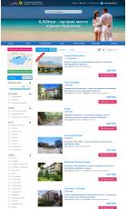 Разработка сайта продажи путевок